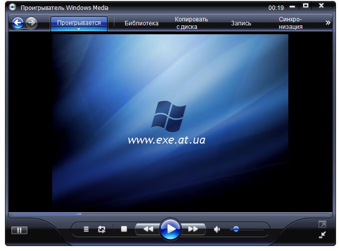 Для удобства скачивания файлов, в том числе и файлов новости WMP 11